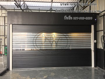 ประตูม้วน เมทัลชีทระบบ ไฟฟ้า